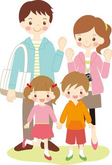 Odekake family 2