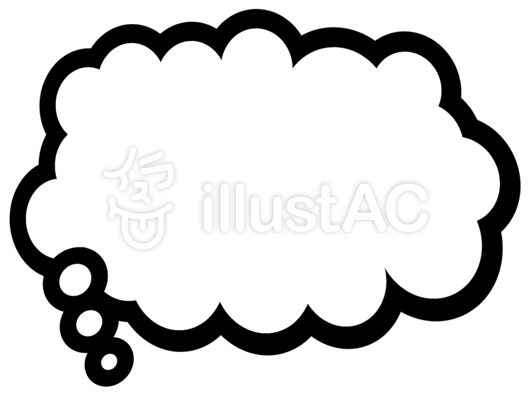雲形吹き出し(思いくちばし)のイラスト