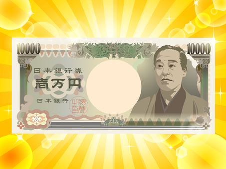 Ten thousand yen election