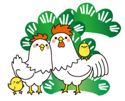 Pine leaf and chicken family