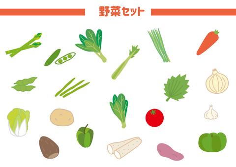 Simple illustration Vegetable potato vegetable set