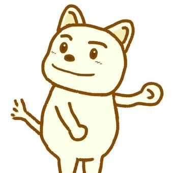 White doggy-kun.