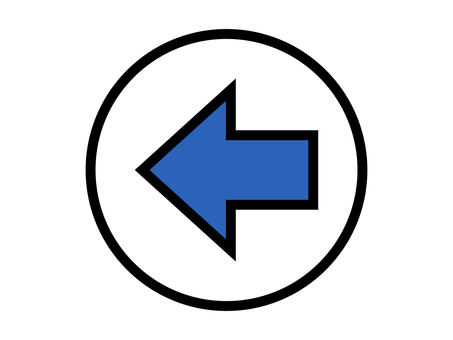 Arrow direction guidance figure blue