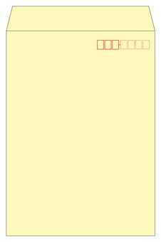 Corner 2 envelope yellow