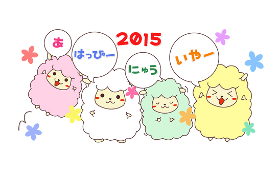 2015 New Year's Cards [Not yet]