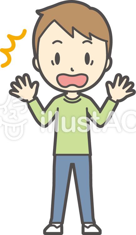 男の子グリーン長袖-109-全身のイラスト