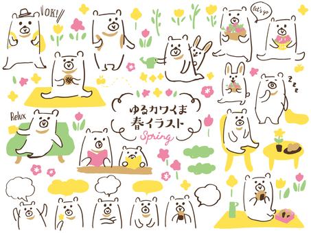 Yurukawa Bear Spring Illustration