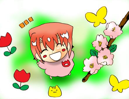 Akari and Hana