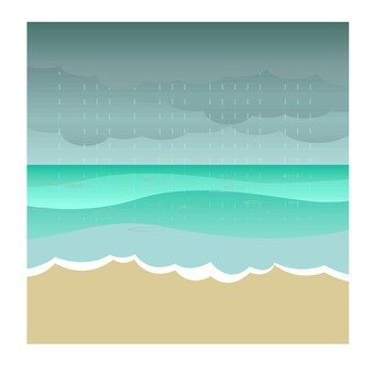 The sea of rain