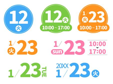 Date character set set