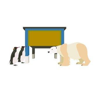正門和旭山動物園的動物