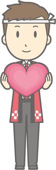 Male Happy a-Heart - whole body