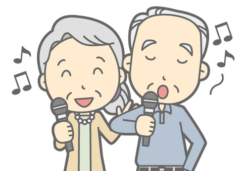 Elderly couple - Karaoke - Bust