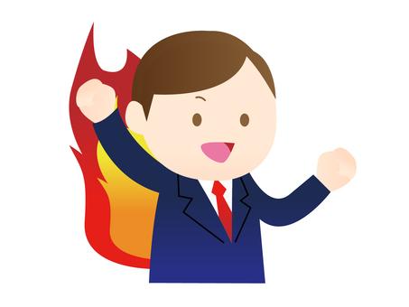Employee saluting man