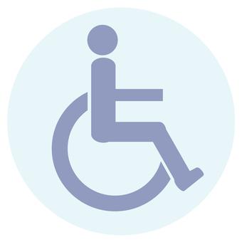휠체어 마크 2