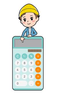 Jacket short pants men under calculator