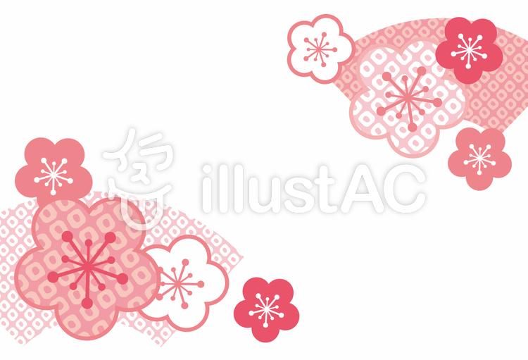和柄梅の花フレームイラスト No 375371無料イラストなら
