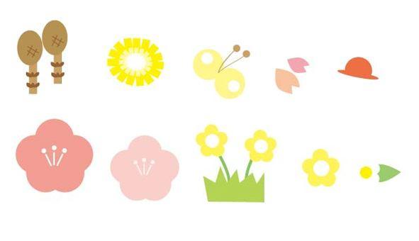 봄의 여러가지