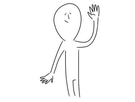 손 흔들기 사람