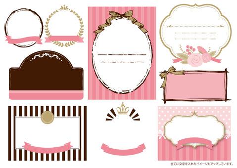 豪華標籤粉紅色