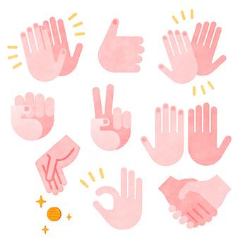 여러가지 손