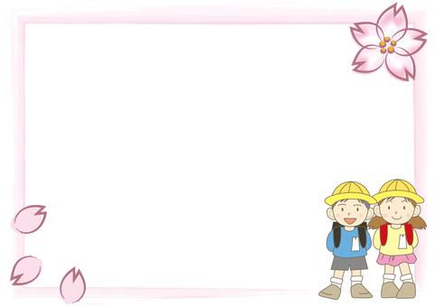 Cherry Blossom Frame / Child C