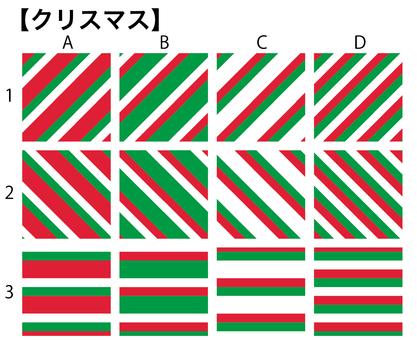 Pattern stripes (Christmas)
