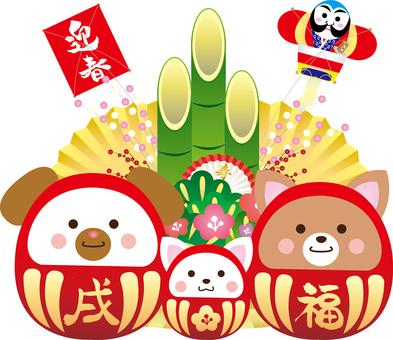 Daruma and Yagamatsu illustration set of the year