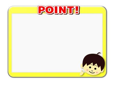 """The yellow """"POINT!"""" Board and boys' face"""