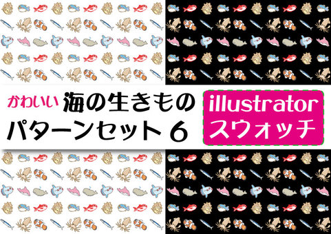 Cute sea creatures pattern set 06