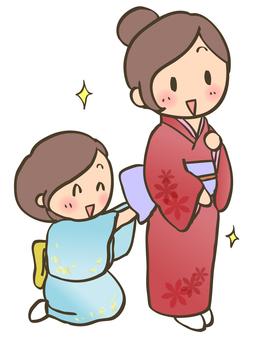 Kimono attachment -1