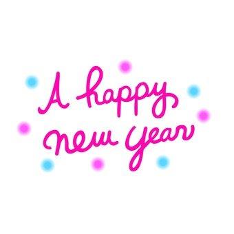 Happy New Year (1)