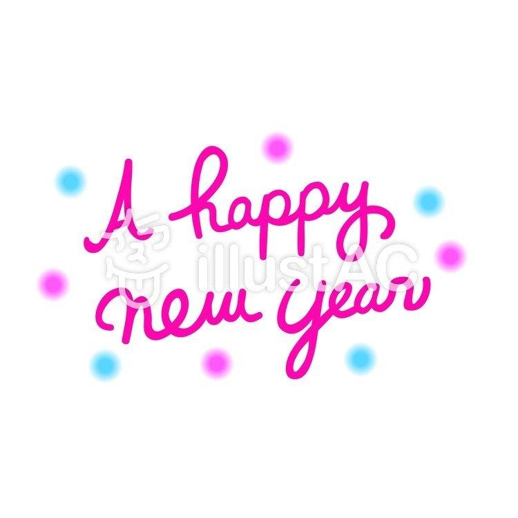 Freie Cliparts: Frohes neues Jahr Neujahrskarte Mondmonat Grüße ...