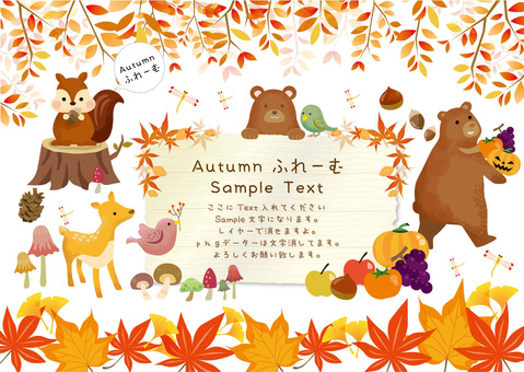 Autumn animal frame