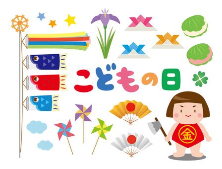 Children's day assortment