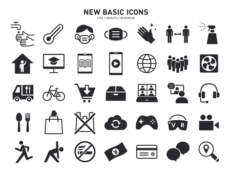 Daily life, health and business icons