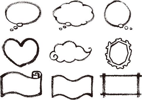 Speech balloon summary 2 (monochrome)