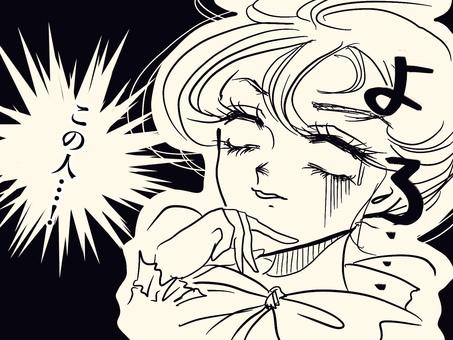 Swaying girl cartoon dialogue