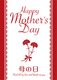 Mother's Day Poster_C