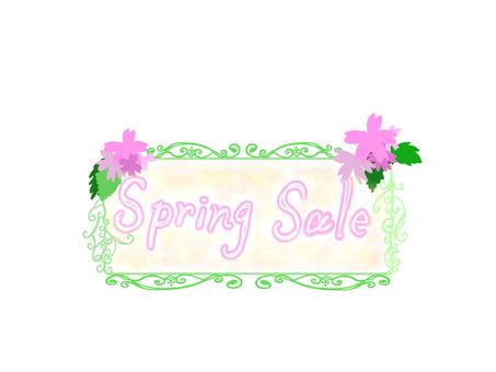 봄 세일 pop