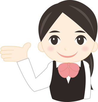 Information <Female / Service Staff>