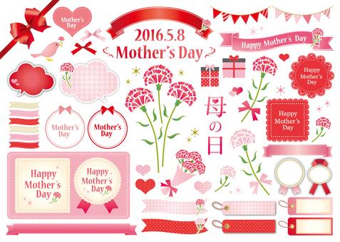 Anneler Günü Malzemeleri Çeşitli
