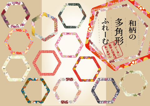 Japanese style decorations 22 polygons