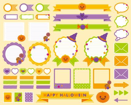 Various Halloween