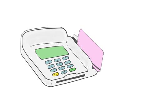 Card reader 2