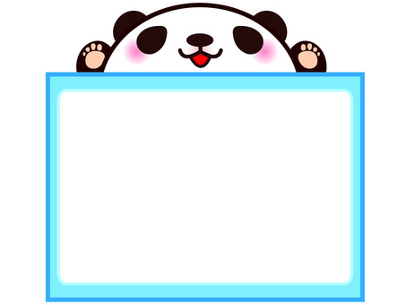 Panda memo 2
