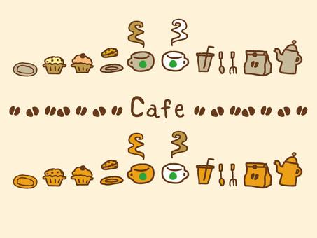 咖啡廳配件