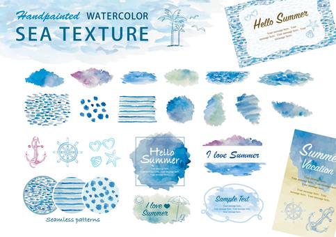 Sea watercolor material set