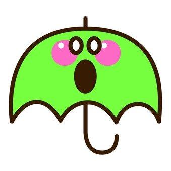 Green umbrella