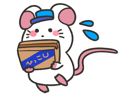 Rats moving